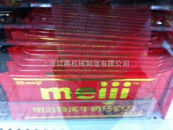 QD-350B七夕巧克力包装机