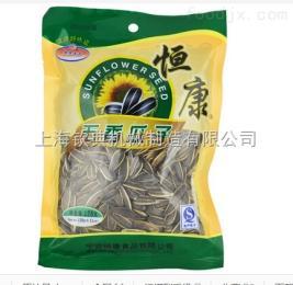 QD-60A大米粮食种子自动称重  多物料包装机