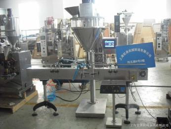QD-5供应带上料机一体化灌装粉剂包装机@药粉自动包装机@奶粉全自动粉剂包装机