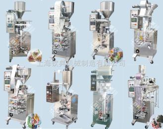 QD-60A钦典制造炒货包装机(大套量杯,不损坏产品)