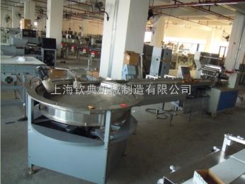 QD-250供应自动理料包装生产线/牛轧糖自动包装机
