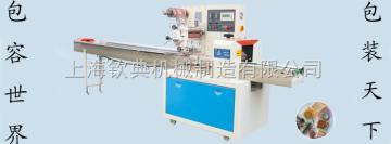 QD-250B厂价供应松软沙琪玛自动包装机/威化饼干自动包装机