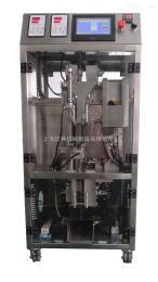 QD-48长期供应全自动茶叶包装机 自动真空茶叶包装机 茶叶包装机械