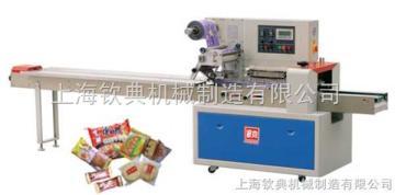 QD-350生产发式面包糕点包装机,厨房清洁用品枕式包装机