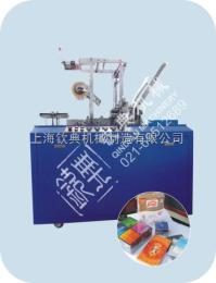 QD-01巧克力盒透明膜包装机 礼品盒三维包装机械