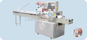 QD-350全自动糖果枕式包装机/月饼包装机/雪饼包装机