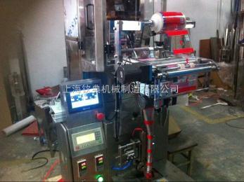 QD-60开心果电子称包装机 腰果自动分装机