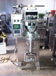 QD-60B甘肃多物料茶叶包装机 八宝茶大碗茶包装机