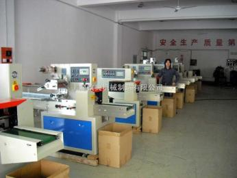 QD-250供应挂锁包装机 密码锁包装机 集装箱锁背封枕式包装机