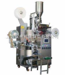 QD-18II貴陽騰茶茶葉包裝機(2-5)克  玫瑰混合茶時尚三角包茶葉包裝機(10克)