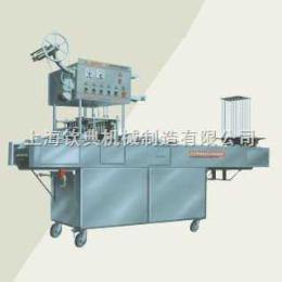QD-4酒杯装果冻全自动灌装封口机|碗装自动封口机械
