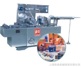 QD-99A生产计生用品,药品,调味品盒透明膜包装机