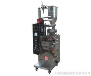 QD-40II供应酸甜葡萄味橡皮糖颗粒全自动包装机¥巧克力豆背封立式包装机械¥*香蕉片小型颗粒包装机