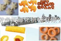 ZH65-III食品膨化机器