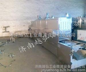 越弘YH-45KW辣椒粉微波干燥灭菌机