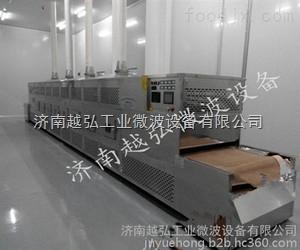 YH-55KW开心果微波烘焙机 坚果微波烘烤烘焙设备
