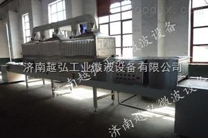 供应20KW酱菜微波灭菌机 瓶装酱菜微波杀菌设备【微波杀菌机】