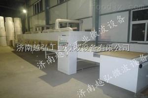 YH-30KWKW食品微波殺菌設備|10KW微波殺菌機|微波滅菌設備