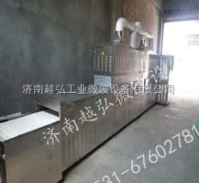 越弘YH-50kw五谷杂粮微波烘烤设备 2017产品