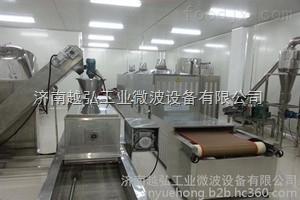 越弘80KW微波干燥杀菌机、微波干燥杀菌机、微波设备
