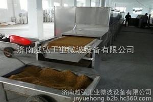 越弘(在線咨詢)|朝陽微波干燥殺菌機|箱式微波干燥殺菌機