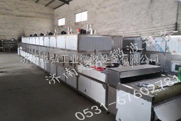 越弘YH-50kw蝦殼微波烘干設備