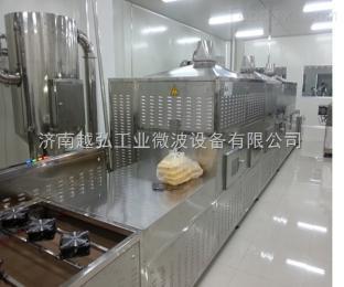 豆制品微波膨化设备