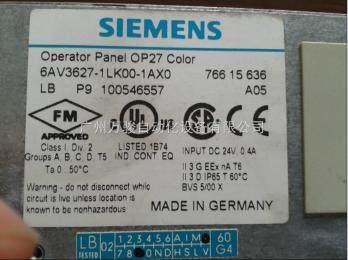 OPERATOR panel OP27 color6AV3627-1LK00-1AXO二手西门子OP270触摸屏9成新维修厂家