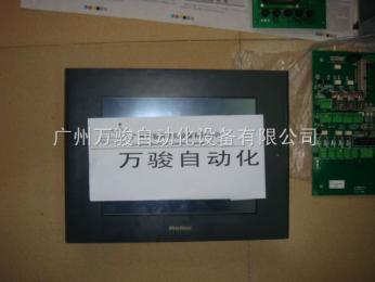 Pro-face触摸屏维修广州普洛菲斯触摸屏维修GP2600-TC41-24V黑屏维修