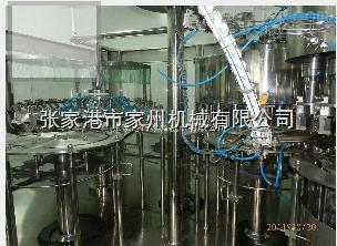 含气饮料灌装设备