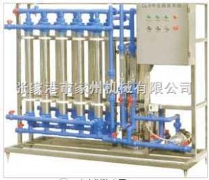 CL系列高效超滤装置厂家