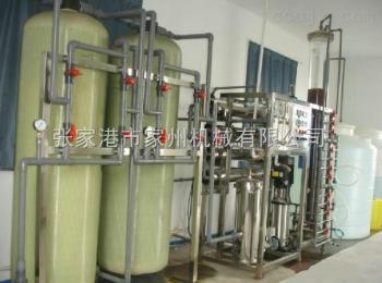 钠离子交换器性能