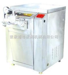高壓均質泵