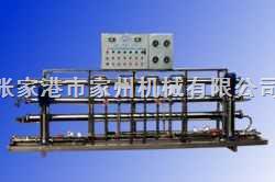 FLS 系列FLS 系列二级反渗透装置