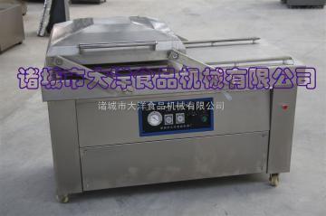 真空包装机|食品包装机|自动包装设备