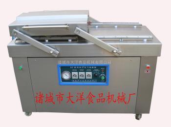 DZ型食品包装机 专业真空包装设备