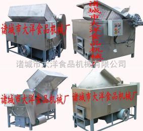 MYZ膨化食品油炸机,燃煤型油炸机