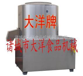 BF混合搅拌设备,新款食品拌粉机