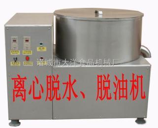 TY脱油机新工艺 新型食品脱油设备