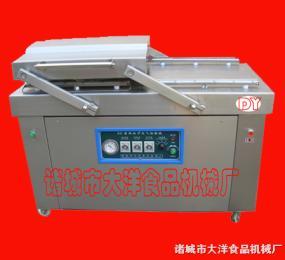 DZ-400-4s肉丸包装机|蚕豆包装机|麻花包装机【真空/充氮】包装设备