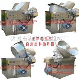 DYZ/MYZ虾球专用油炸机,自动控温油炸机,油炸机 油炸锅 电炸炉