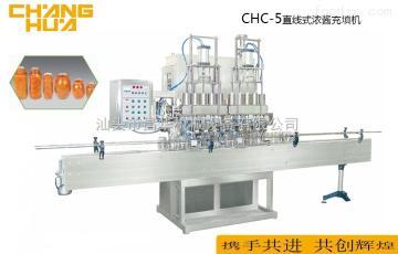 CHC-5直線式濃醬灌裝機