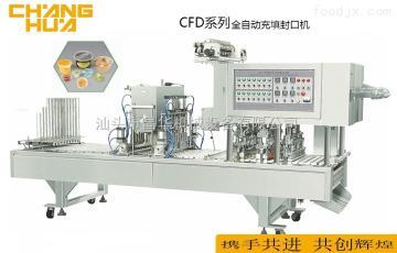 CFD系列充填封口机