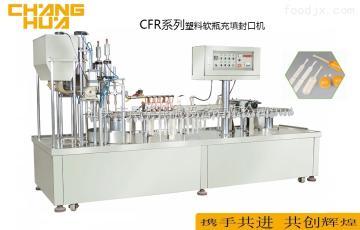 CFR-6棒棒冰充填封口机