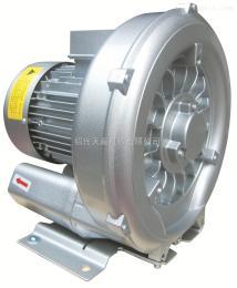 超静音5.5KW高压鼓风机