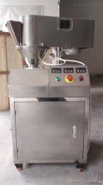 GLZ-25實驗室干粉顆粒機
