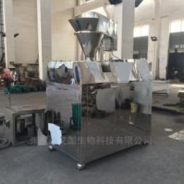 GLZ-120医药食品化工用实验室制粒机厂家