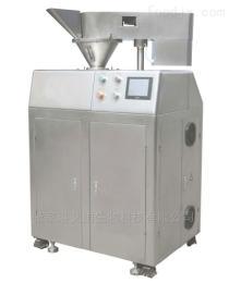 GLZ-70造粒机  颗粒机 干粉制粒机