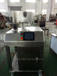 GLZ2-25食品药品化工造粒机厂家  制粒机
