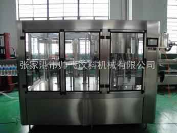 CGF型不锈钢中小型瓶装水生产线设备